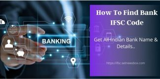How To Find Bank IFSC Code