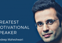 Story of Motivational speaker Sandeep Maheshwari