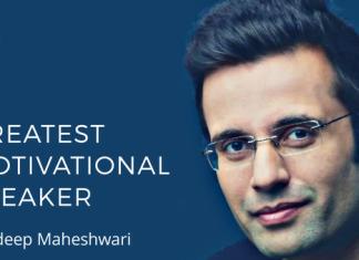 Story of Motivational speaker Sandeep Maheshwari