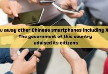 Throw away other Chinese smartphones including Xiaomi, the government of this country advised its citizens