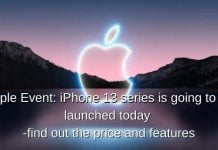 Apple Event: iPhone 13 series is going to be launched today, find out the price and features
