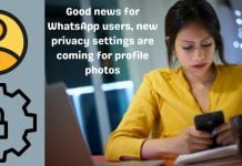Good news for WhatsApp users, new privacy settings are coming for profile photos